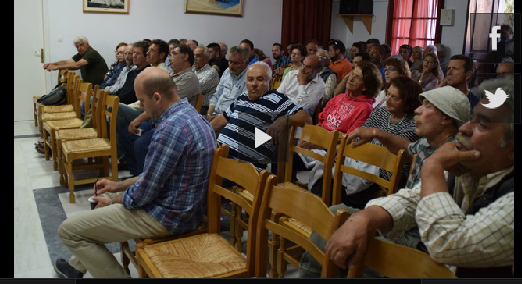 Presentation of Cultivation Management Software of Agrostrat in Aegina_20 May 2015